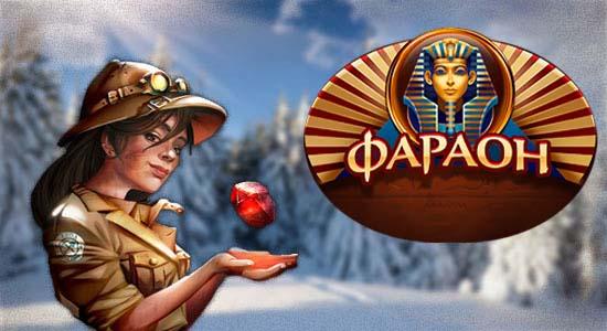 pharaon-kazino